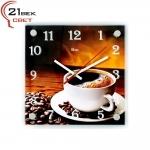 """Часы настенные """"Черный кофе"""""""