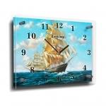 Часы настенные 20x25 SI-118