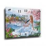 Часы настенные 20x25 SI-548