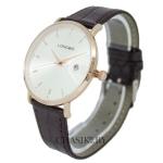 Мужские наручные часы Longbo (7228G)